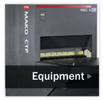 Prepress Equipment